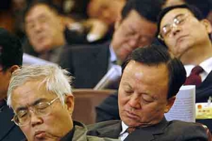 Pejabat china tidur